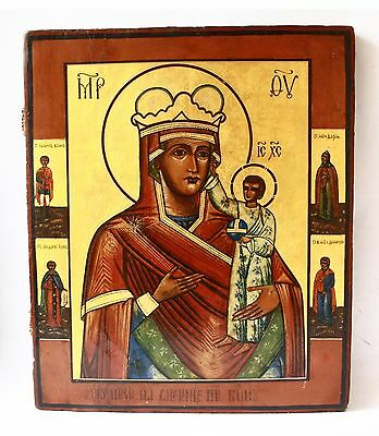 "Rare! Antique 19th C Russian Icon 38 cm of Mother of God ""Support of the Humble"""