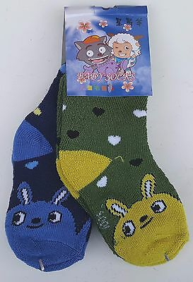 BABY Everyday Size Infant 1-3 Bottle Blue Girls Boys 2 Pair Socks Twin Pack Foot