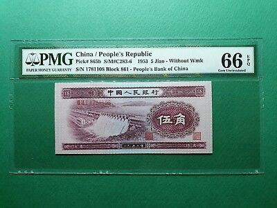 1953 CHINA PEOPLES REPUBLIC 5 JIAO P# 865b PMG 66 EPQ GEM UNC