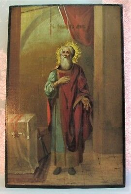 Very Fine & Large 19th C. GREEK ICON of ST. FRANCIS  c. 1870  antique