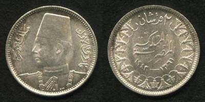 1942 Egypt Silver Coin 2 Piastres Uniformed King Farouk Wearing Fez Facing Left