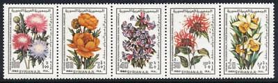 SYRIA MNH 1980 SG1467-71 International Flower Show, Damascus