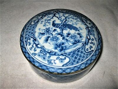 """Andrea by Sadek SIGNED Blue Willow Peacock Bowl w/Lid 6.25"""" Beautiful & Stunning"""