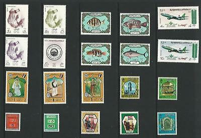 y5884 Soudi Arabia  Stamps / A Small Collection Early & Modern Umm
