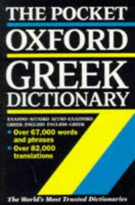 Pocket Oxford Greek Dictionary: Greek-English, English-Greek Paperback Book The