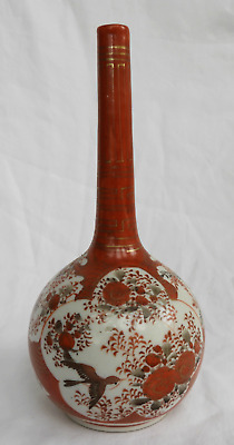 Antique Kutani Hand Painted Long Neck Vase - late 19th / early 20th Century