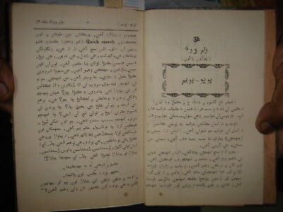 India Rare - Hindu Religious Book In Sindhi - Pages 160