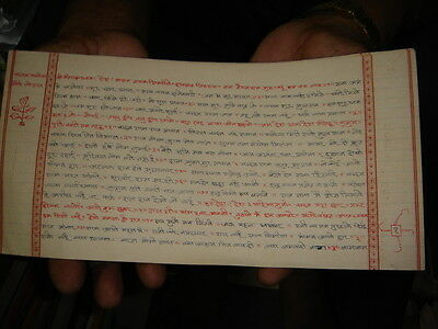 """India Rare - Jain Hindu Religious Hand Written 18 Pages Size 10.1/4 """" X 5 """""""