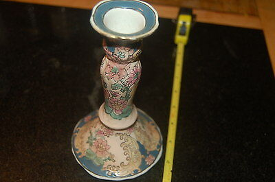 Toyo Made In China Multi Color Porcelain Candle Holder Pillar Stick Collectible
