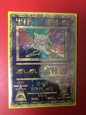 Ancient Egyptian Mew Pokemon Movie 2000 Promo Very Rare Halo Good Condition Card