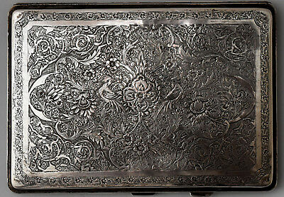 Exquisite Antique Persian Silver Very Detailed Hand Engraved Cigarette Case