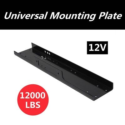 Universal Winch Mounting Plate Cradle 5000-12000LBS Truck Trailer ATV SOLOOP