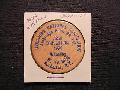 Wheeling, West Virginia Wooden Nickel token - Ukrainian National Asc Wooden Coin