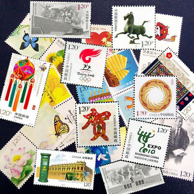 Various Valuable Stamp Forever Collection Old Value Lots China World Stamps