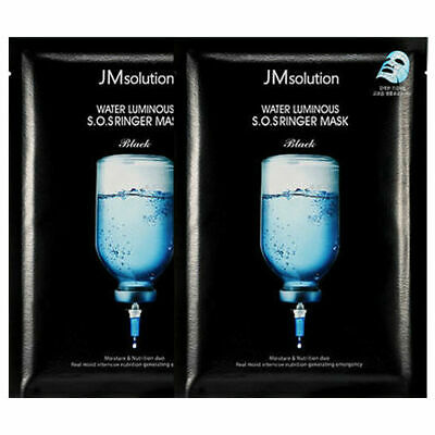 JM solution Water Luminous S.O.S Ringer Mask Black 35ml x 2 Sheet