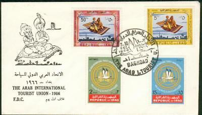 Irak Iraq Michel 466-469 auf FDC First Day Cover ae17