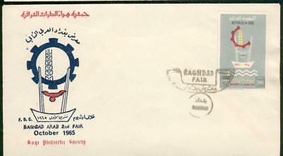 Irak Iraq Michel Nr. 425 auf FDC First Day Cover ae19