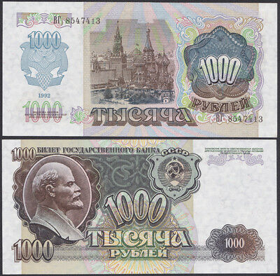 Russia (USSR) 1000 Rubles ,1992 ,Lenin,P-250,Uncirculated .1Pieces