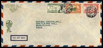 Atlas Trading Co Ltd Port Of Spain Aug 30 1958 Air Mail Ad Cover To Miami Fl Usa