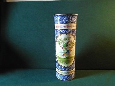George Jones 'Crescent China' Vase