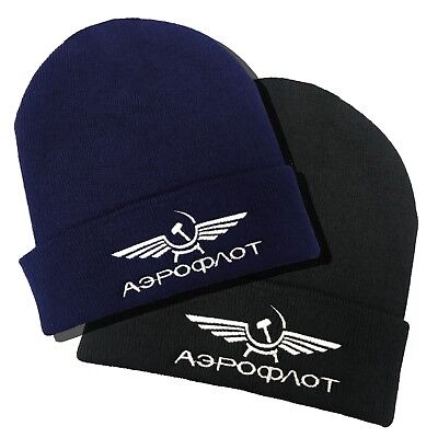 Aeroflot Airlines / Retro Logo Pilots White Embroidered Woolly Beanie Hat