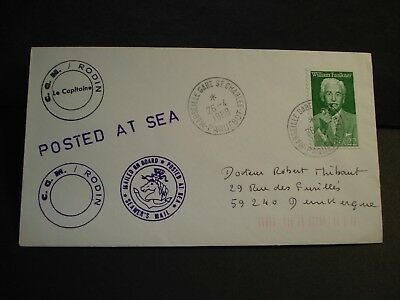 Ship CGM RODIN Naval Cover 1988 FRENCH PAQUEBOT Cachet MARSEILLE GARE, FRANCE