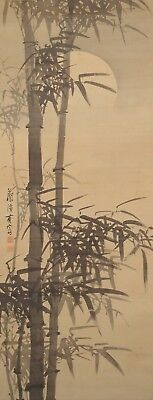 #0449 Japanese Hanging Scroll: Bamboo and the Moon
