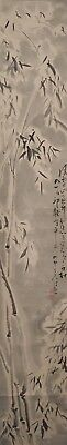 #0464 Japanese Hanging Scroll: Bamboo in the Snow