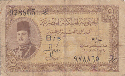 5 Piastres Vg Banknote From Egypt1940!pick-165!