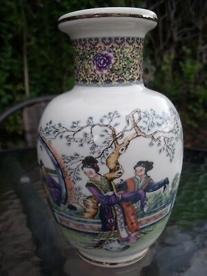 """CHINESE Oriental Vase with Chinese Ladies in a Garden signed 6.25"""" tall,"""