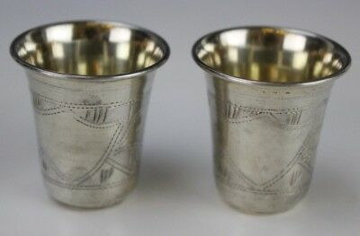 2 Antique Russian 84 Sterling Silver Etched, Chased Kozak Beaker Kiddush Cup DJL