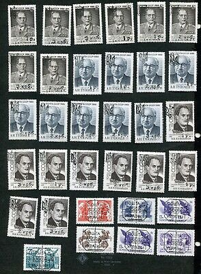 Stamp Lot Of The Ukraine Mostly Locals (2 Scans) Mnh