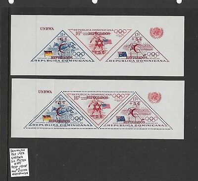 Dominican Republic 1958 Olympic Games perf & imperf min sheets overprinted MNH