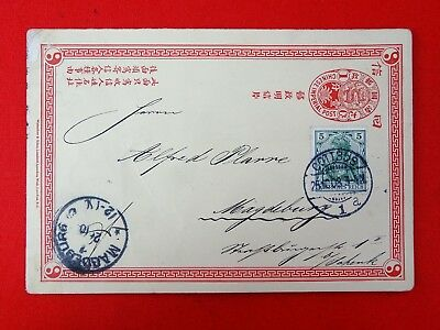 Postkarte CHINA Chinese Imperial Post 1 ct. nach Cottbus 1908 | selten