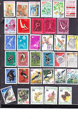 Bulgaria postage stamps - 34 x Pre-Cancelled MNHc- Collection odds