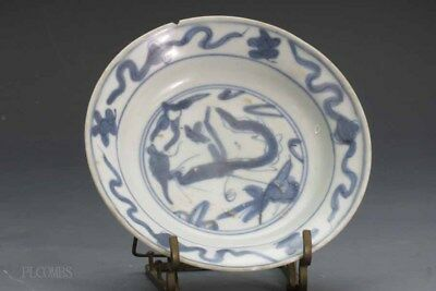 Chinses Ming Dynasty Blue and White Dish Floral Vine and Ribbon Decore # 396