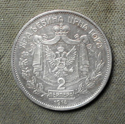 Montenegro 1914 2 Perpera KM-20 Silver Brushed - Many Hairlines