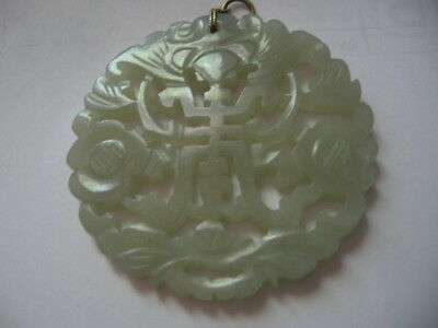 Antique Old Chinese Carved JADE Flower Plaque Characters and Floral Pendant