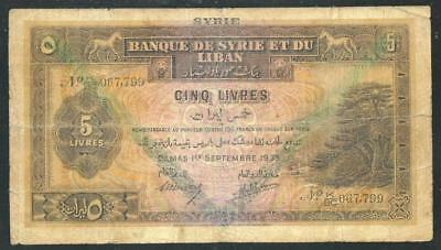 "Syria 1939 Five Pounds / ""livre"" ""rare Large Banknote"" #4139  Free Usa Ship"