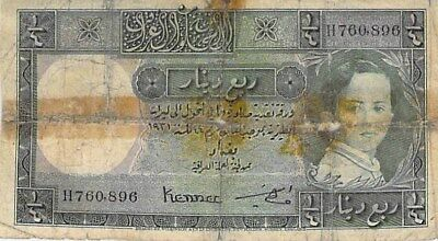 Government Of Iraq 1/4 Dinar Note 1931 (1942) Rare Low Grade Taped P-16