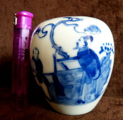 Antique Chinese blue and white porcelain water pot or brush washer