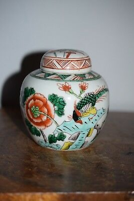 A Fine Early Antique Chinese Famille Rose Vase / Jar-Early 19Th