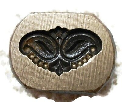 Vintage - India Hand Engraved - Jewelry Maker's - Beautiful  Die Mold - Newd5