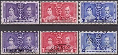 Gilbert & Ellice Islands KGVI 1937 Coronation Sets of MLH & Used Stamps SG40-42