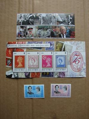 (G198) Isle Of Man  Royalty Selection Mnh Collect Or Postage