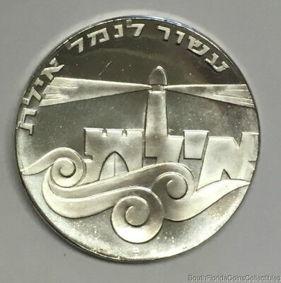 1967 Israel 5 Lirot Commemorative 900 Silver Coin Port of Eilat Frosted Proof #b
