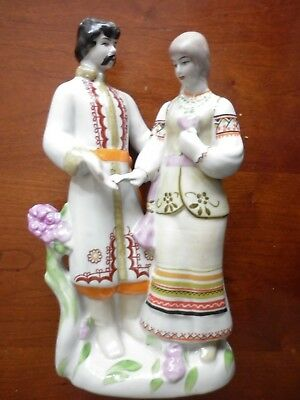Vintage Russian Ussr Porcelain Figurine - Man & Young Lady In Garden