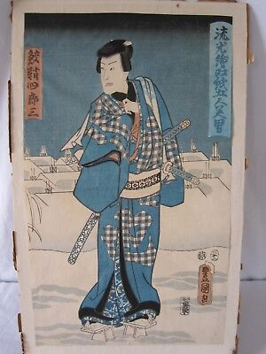Antique Japanese woodblock print Kunisada Toyokuni 1857 Five Handsome Men