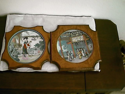 2 Imperial Jingdezhen Porcelain Collector's Plates of the Red Mansion Tanchun