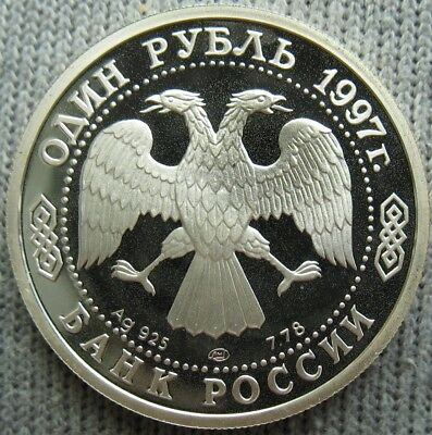 1997 Russia Silver Proof 1 Rouble  850th Anniversary of Moscow